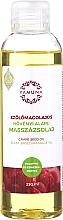 """Profumi e cosmetici Olio da massaggio """"Olio di vinaccioli"""" - Yamuna Grape Seed Oil Plant Based Massage Oil"""