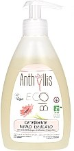Profumi e cosmetici Detergente intimo delicato - Anthyllis Intimate Body Wash