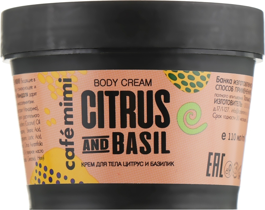 "Crema corpo ""Agrumi e basilico"" - Cafe Mimi Body Cream Citrus And Basil"