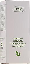 Profumi e cosmetici Crema contorno occhi - Ziaja Natural Olive Eye Cream
