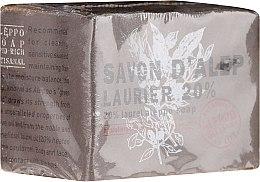 Profumi e cosmetici Sapone di Aleppo con olio di alloro 20% - Tade Aleppo Laurel Soap 20%
