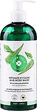 Profumi e cosmetici Gel per igiene intima e doccia 2in1 con estratto di aloe - Green Feel's