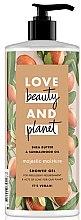 Profumi e cosmetici Gel doccia alla crema - Love Beauty & Planet Shea Butter Shower Gel