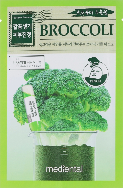 "Maschera viso ""Broccoli"" - Mediental Botanic Garden Mask"