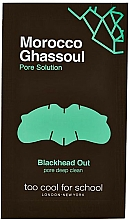 Profumi e cosmetici Cerotti per togliere i punti neri dal naso - Too Cool For School Morocco Ghassoul Blackhead Out