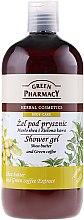"Profumi e cosmetici Gel doccia ""Burro di karité e caffè verde"" - Green Pharmacy Shower Gel Shea Butter and Green Coffee"