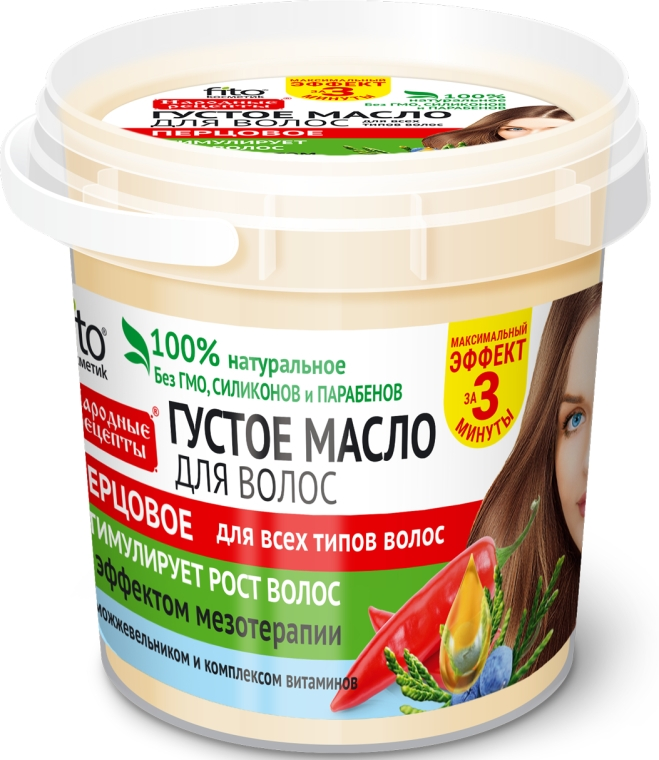 Burro-maschera capelli, al peperoncino - Fito Cosmetics