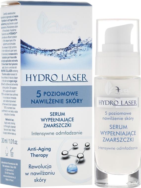 Siero anti rughe - Ava Laboratorium Hydro Laser Serum — foto N1
