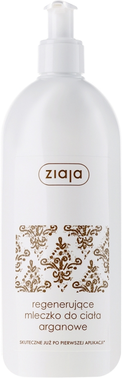 Latte all'olio di argan per la pelle molto secca - Ziaja Milk for Dry Skin With Argan Oil