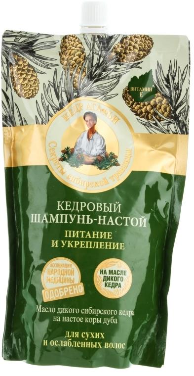 """Shampoo-infusione """"Nutrizione e rafforzamento del cedro"""" - Ricette della nonna Agafia (doypack)"""