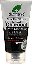 Profumi e cosmetici Maschera viso al carbone attivo - Dr. Organic Bioactive Skincare Activated Charcoal Pore Cleansing Face Mask