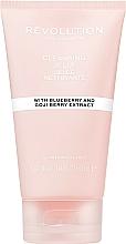 Profumi e cosmetici Gel detergente idratante - Revolution Skincare Cleansing Jelly