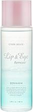 Profumi e cosmetici Struccante - Etude House Lip & Eye Remover