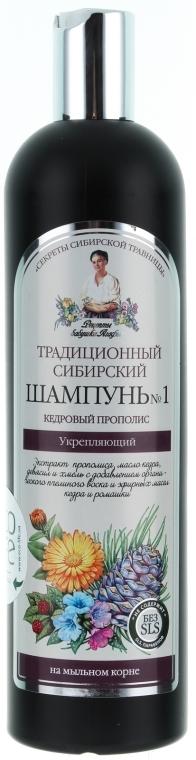 Shampoo tradizionale siberiano №1 Rassodante con propoli di cedro - Ricette di nonna Agafya