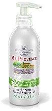 Profumi e cosmetici Gel doccia alla mandorla - Ma Provence Shower Gel Almond