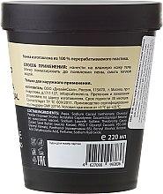 """Sapone liquido """"Cacao brasiliano e carbone nero"""" - Cafe Mimi Soap — foto N2"""