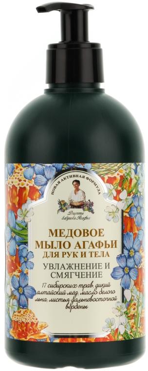 Sapone liquido al miele per mani e corpo - Ricette di nonna Agafya