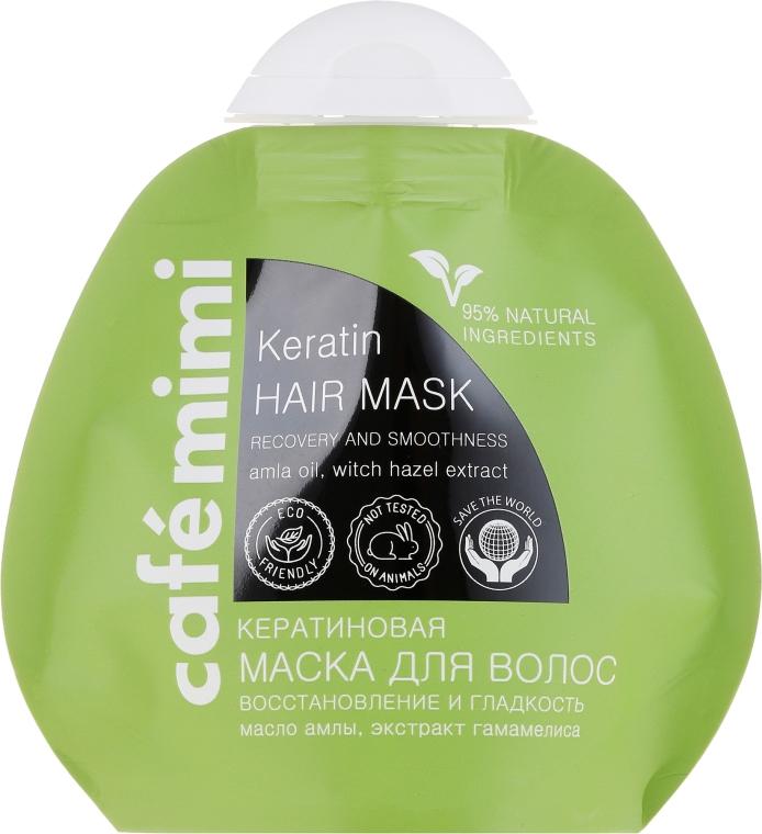 """Maschera per capelli alla cheratina """"Restauro, lucentezza e morbidezza dei capelli"""" - Cafe Mimi Keratin Hair Mask"""