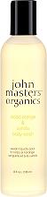 Profumi e cosmetici Gel doccia - John Masters Organics Blood Orange & Vanilla Body Wash