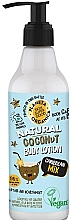 """Profumi e cosmetici Lozione corpo """"Mix Caraibico"""" - Planeta Organica Natural Coconut Body Caribbean Mix"""