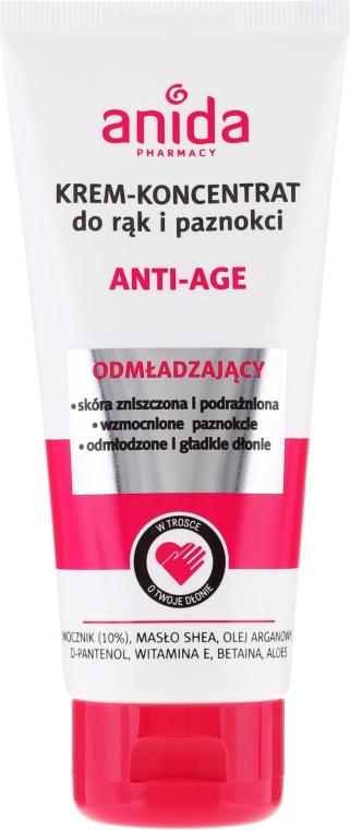 Crema mani e unghie - Anida Pharmacy Anti Age Hand Cream — foto N1