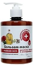 Profumi e cosmetici Balsamo-maschera all'olio di bardana, di ricino e di rosmarino - Domashnyi Doctor