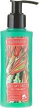 Profumi e cosmetici Gel detergente con estratto organico di succo di aloe - Aloesove