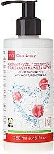 Profumi e cosmetici Gel doccia con balsamo idratante - GoCranberry