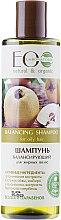 Profumi e cosmetici Shampoo equilibrante - Eco Laboratorie Balancing Shampoo
