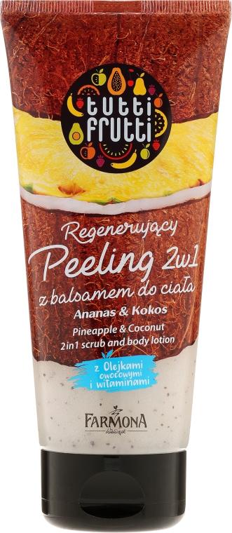 """Peeling rigenerante da doccia 2 in 1 """"Ananas e cocco"""" - Farmona Tutti Frutti Lotion"""