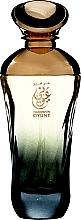 Profumi e cosmetici Al Haramain Oyuny Perfumes - Profumo