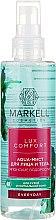 """Profumi e cosmetici Acqua nebulizzata per viso e corpo """"Alghe giapponesi"""" - Markell Cosmetics Lux-Comfort"""