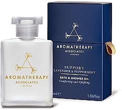 """Profumi e cosmetici Olio doccia """"Lavanda e menta piperita"""" - Aromatherapy Associates Support Lavender & Peppermint Bath & Shower Oil"""