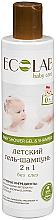 """Profumi e cosmetici Gel doccia-Shampoo per neonati 2in1 """"Senza lacrime"""" - Eco Laboratorie Baby Gel-Shampoo 2 in 1"""