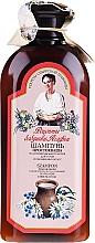 """Profumi e cosmetici Shampoo """"Latte acido"""" - Ricette di nonna Agafya"""