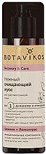 Profumi e cosmetici Mousse detergente delicata per pelli sensibili - Botavikos Recovery & Care