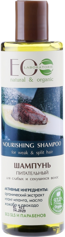 Shampoo nutriente - Eco Laboratorie Nourishing Shampoo