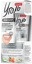 Profumi e cosmetici Dentifricio sbiancante al carbone bianco - FitoKosmetik Ricette popolari
