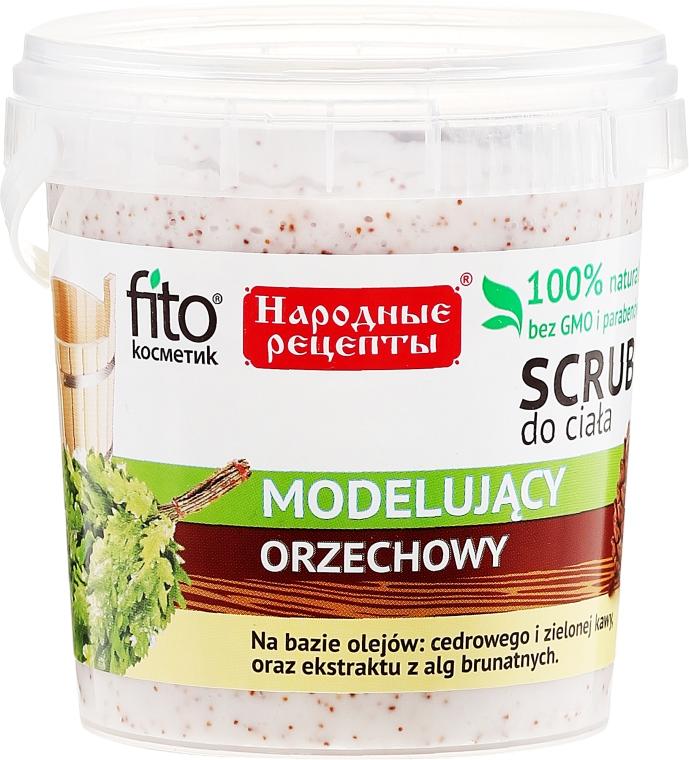 Scrub corpo, bruciagrassi, da bagno - Fito Cosmetics