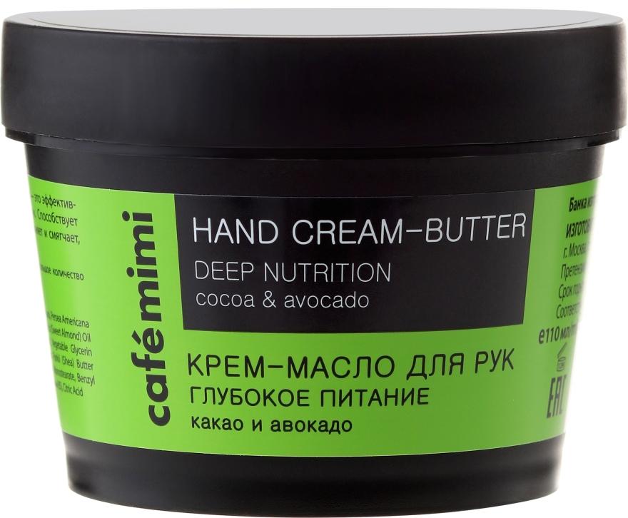"""Crema-burro mani """"Nutrizione profonda"""" di cacao e avocado - Cafe Mimi Hand Cream-Butter Deep Nutrition"""