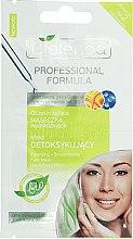Maschera viso levigante e detergente con effetto detossinante - Bielenda Professional Formula Cleansing Smoothing Facial Mask — foto N1