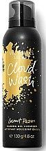 Profumi e cosmetici Gel detergente - Victoria's Secret Cloud Wash Coconut Passion Foaming Gel Cleanser