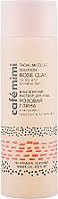 """Profumi e cosmetici Lozione micellare per viso """"Argilla rosa"""" - Cafe Mimi Facial Micellar Solution Rose Clay"""
