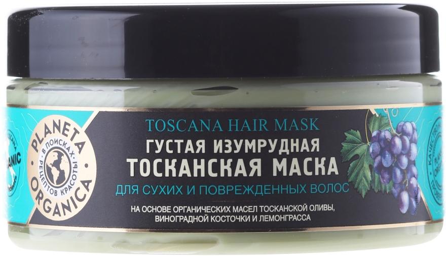 """Maschera per capelli secchi e danneggiati """"Smeraldo toscano"""" - Planeta Organica Toscana Hair Mask"""