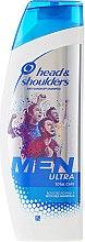 Profumi e cosmetici Shampoo antiforfora - Head & Shoulders Men Ultra Total Care Football Fans Edition
