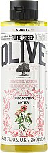 "Profumi e cosmetici Gel doccia ""Verbena"" - Korres Pure Greek Olive Verbena Shower Gel"