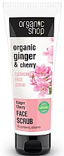 "Profumi e cosmetici Scrub viso ""Ginger Sakura"" - Organic Shop Scrub Face"