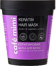 Profumi e cosmetici Maschera capelli alla cheratina - Cafe Mimi Mask