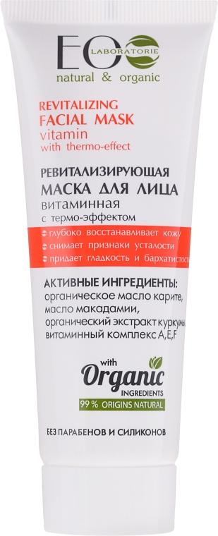 Maschera viso rivitalizzante - Eco Laboratorie Revitalizing Facial Mask Vitamin With Termo-Effect — foto N2
