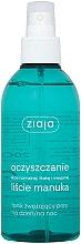 Profumi e cosmetici Tonico purificante per restringere i pori giorno/notte - Ziaja Manuka Tree Purifying Astringent Face Toner